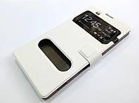Чехол книжка с окошками momax для Sony Xperia T3 d5102 / d5103 белый