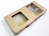 Чехол книжка с окошками momax для Xiaomi Redmi Note 2 золотой