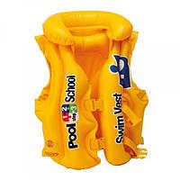 Надувной жилет для плавания Intex 58660 Pool School Жилет Школа плавания 50 х 47 см Желтый