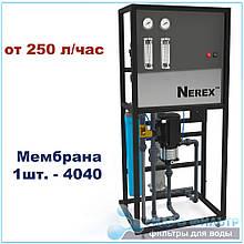 Промышленный обратный осмос Nerex ULPRO140-S (250 литров/час)