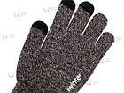 Зимние теплые перчатки iWinter для сенсорных экранов мужские женские Size М Коричневый / Белый (D-Z01) [1887], фото 3