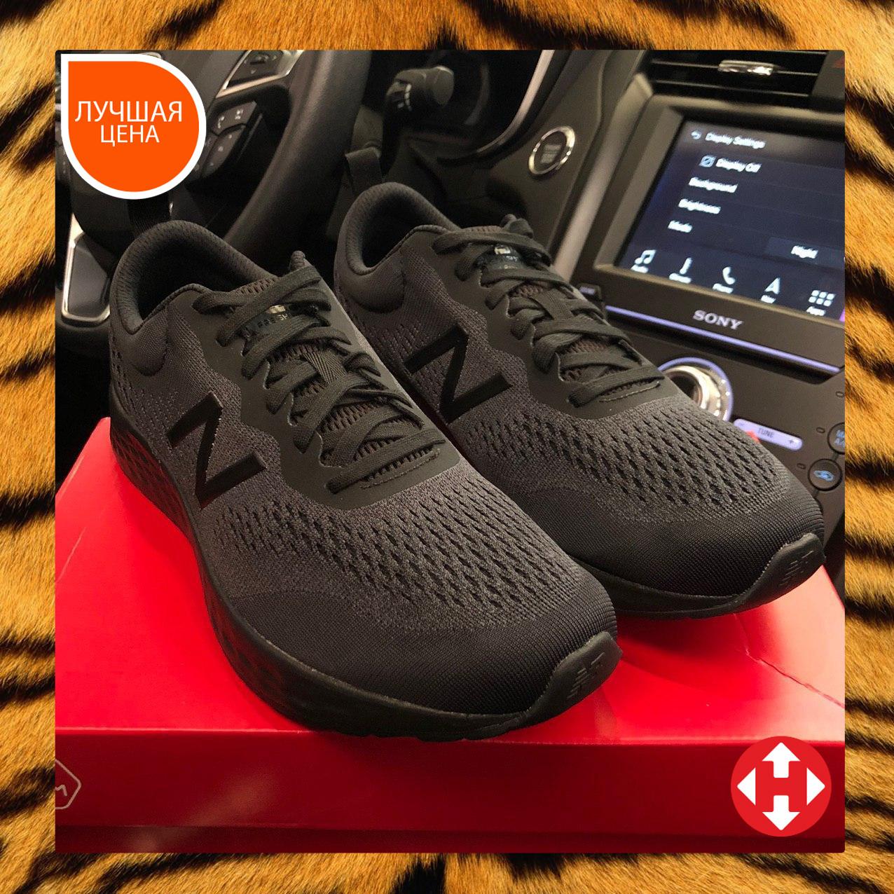 🔥 Мужские кроссовки спортивные повседневные New Balance Fresh Foam Arishi v3 черные оригинальные