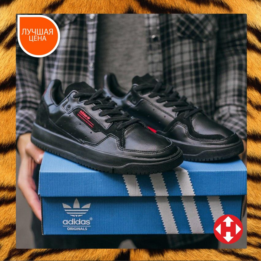 🔥 Кроссовки мужские спортивные повседневные Adidas Brand With The 3 Stripes (адидас бренд черные)