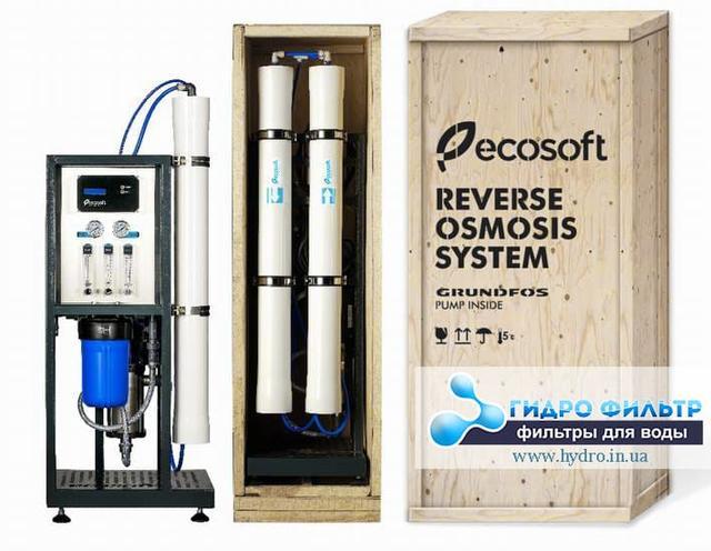 Изображение упаковка каркас обратного осмоса Ecosoft MO6500