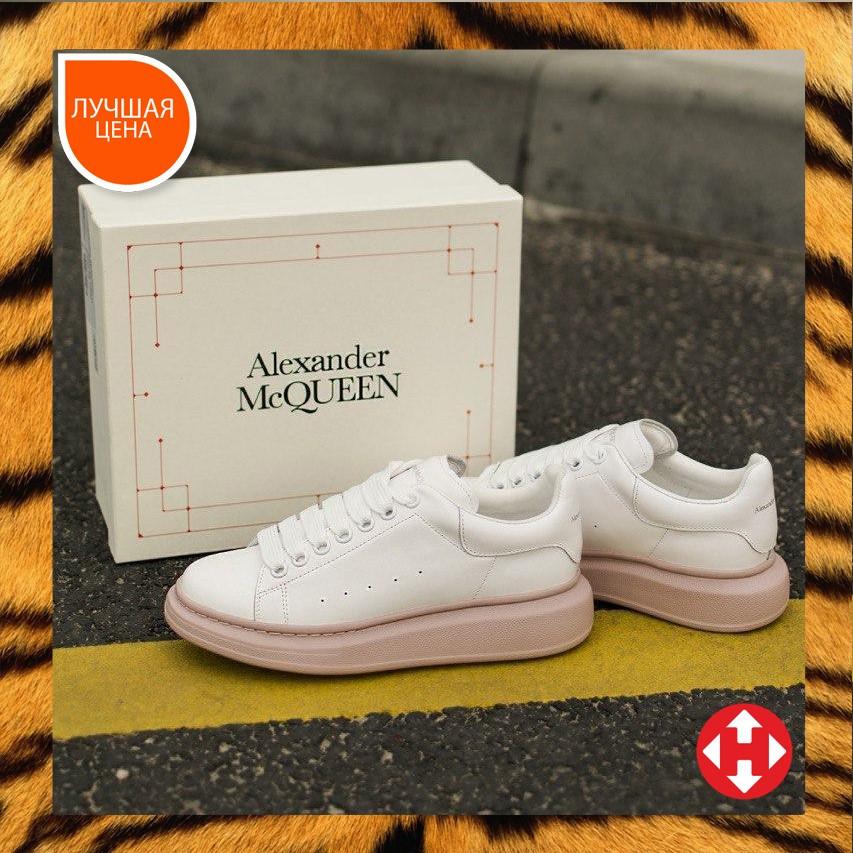 🔥 Кроссовки кеды женские спортивные повседневные Alexander McQueen (александер макквин белые)