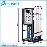 Промышленный обратный осмос Ecosoft MO24000 куб воды в час, фото 2