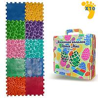 Коврик массажный детский- 10 элементов ортопедический для ног Пазлы Микс. Развивающий игровой коврик.