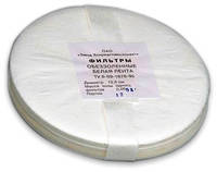 Фильтр белая лента d: 70 мм обеззоленный (100 шт/уп)