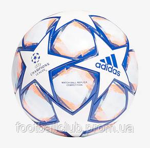 Мяч Adidas Finale 20/21 Competition FS0257 5, фото 2
