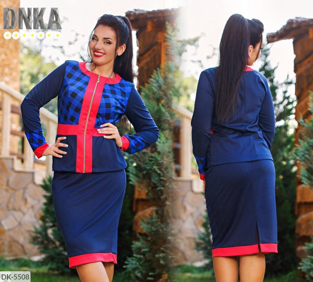 Костюм юбка+пиджак в больших размерах (DG-ак 1074)