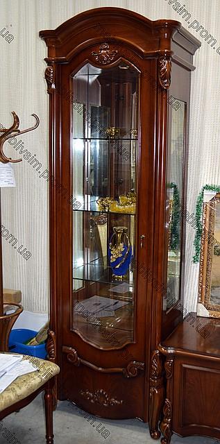 Витрина 1 дв. в классическом стиле, гостиная  CF 8627 Olb