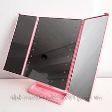 Тройное зеркало для макияжа с подсветкой. Цвет: розовый