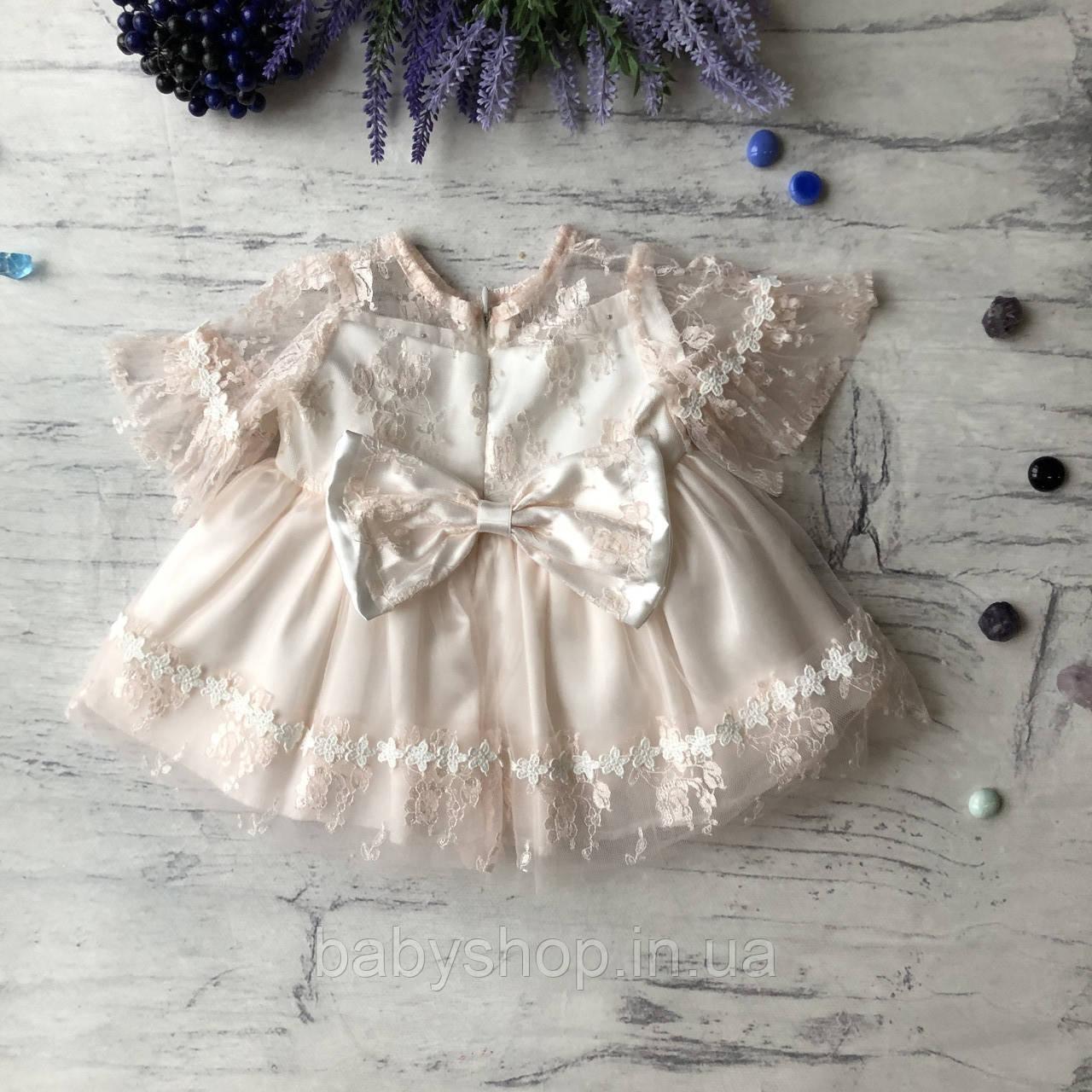 Нарядное  платье на девочку, крестильное платье на девочку 21. Размеры 68 см, 74 см, 80 см
