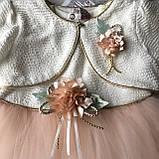 Нарядное платье на девочку 267. Размер 74 см, 80 см, 86 см, фото 2