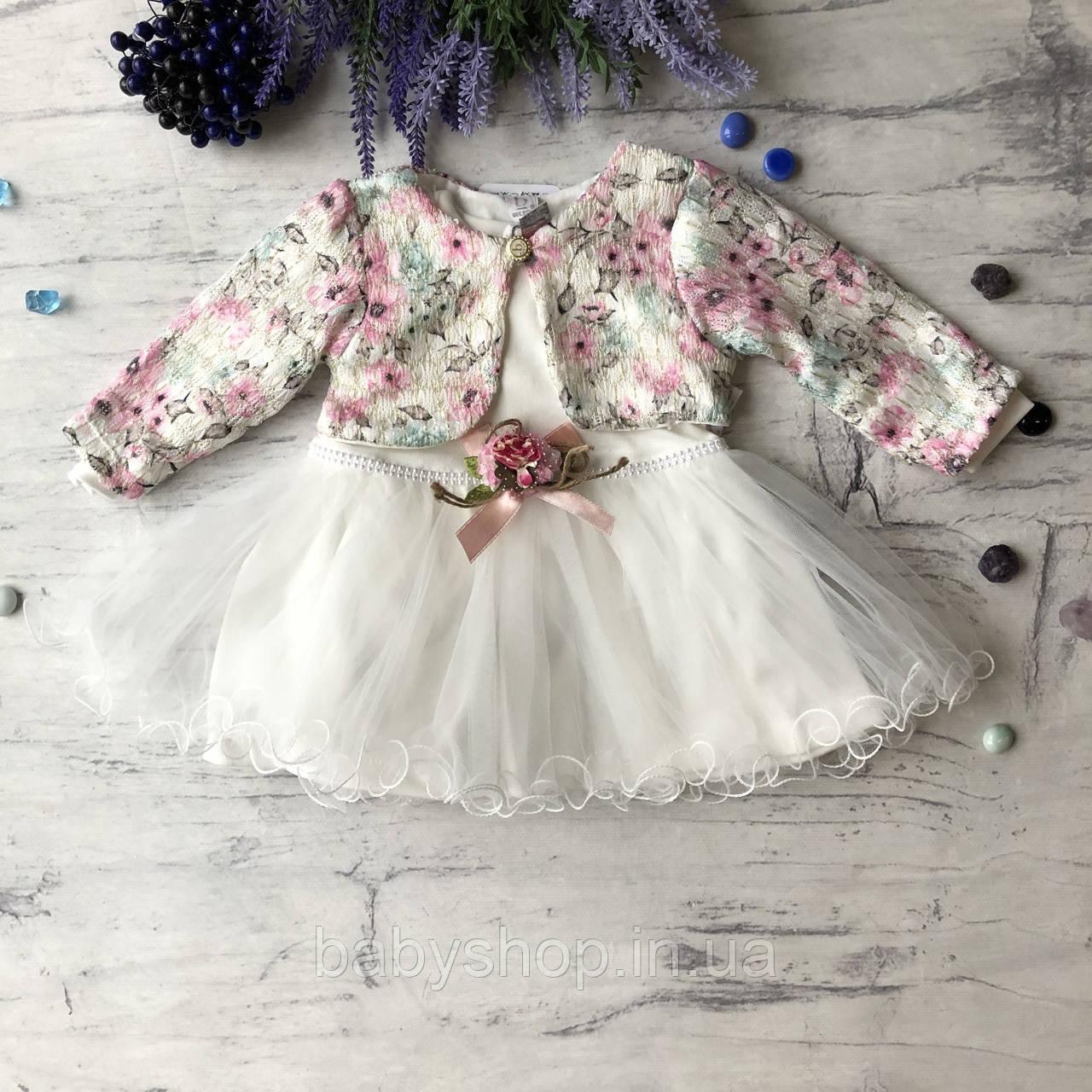 Нарядное платье на девочку 268. Размер 74 см, 80 см, 86 см