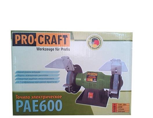 Точило procraft pae 600, фото 2