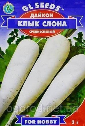 Дайкон Клык слона семена