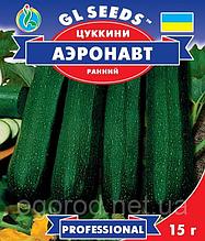 Кабачок-цуккини Аэронавт GL Seeds 15 грамм