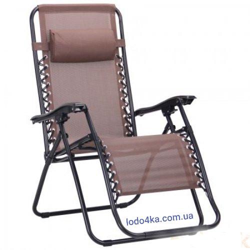 Шезлонг кресло для отдыха на природе 130 кг