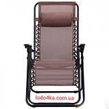 Шезлонг кресло для отдыха на природе 130 кг, фото 4