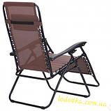 Шезлонг кресло для отдыха на природе 130 кг, фото 3