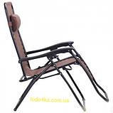 Шезлонг кресло для отдыха на природе 130 кг, фото 2