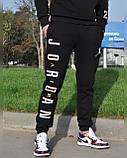 Мужской теплый спортивный костюм на флисе, фото 4