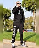 Мужской теплый спортивный костюм на флисе, фото 2