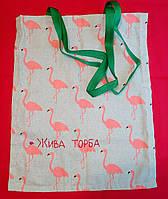 Эко сумка (торба) Розовый фламинго