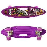 Детский яркий скейт пенни борд со светящимися колесами MS 0461-2 Penny board цвет фиолетовый