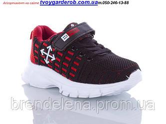 Дитячі кросівки для хлопчика GFB р26-29 (код 2650-00)