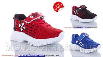 Дитячі кросівки для хлопчика GFB р31(код 2650-00) Червоний.