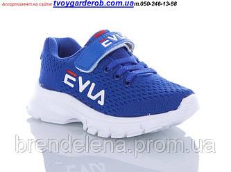 Дитячі кросівки для хлопчика р28-17,3см ( код 7486-00)