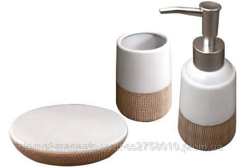 """Набор аксессуаров """"Rest"""" для ванной комнаты 3 предмета, керамика"""