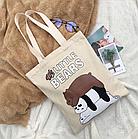 Тканевая Эко Сумка Шоппер City-A We Little Bears с Тремя Медведями которые Лежат Светло-Бежевая, фото 2