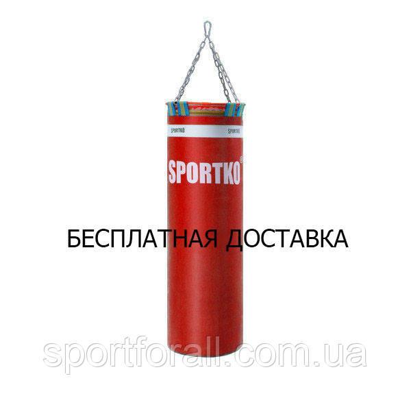 Боксерский мешок Sportko Элит с кольцом и цепями МП 000