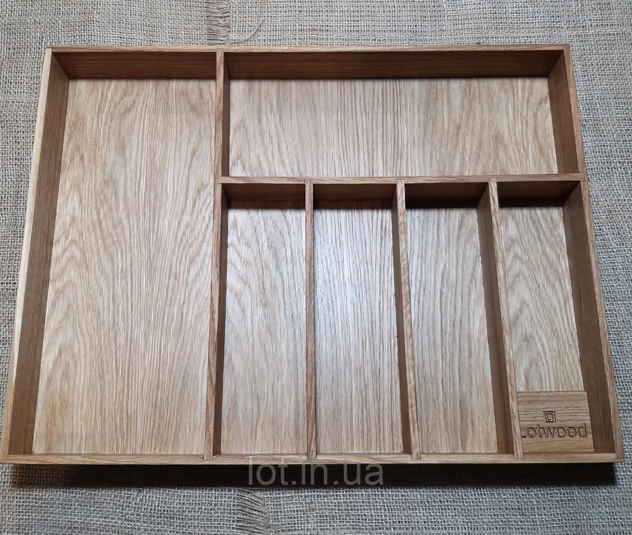 Лоток для столовых приборов от 450мм Lot 1006. (индивидуальные размеры)