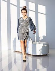 Праздничное подростковое платье для девочек тм Madlen Размеры 146- 164