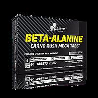 Аминокислоты Olimp sport nutrition Beta-Alanine Carno Rush Mega 80 tabl
