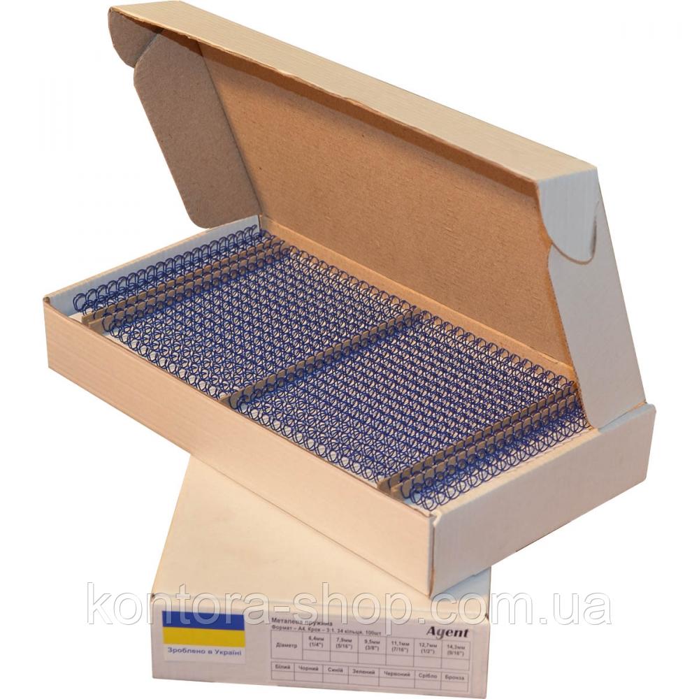 Пружини металеві 6,3 мм сині (100 штук)