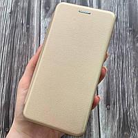 Чехол-книга для Xiaomi Redmi 6a с магнитом подставка карман под карту чехол книжка на сяоми редми 6а золотая