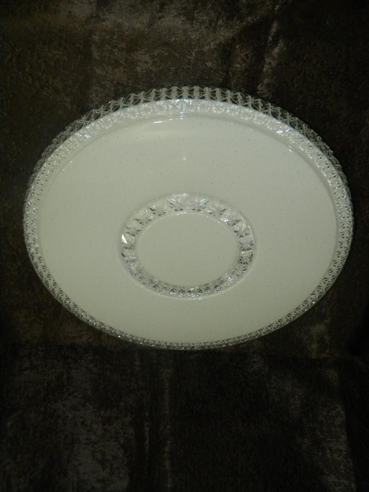 Люстра светодиодная RISE  2209/24W