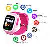 Дитячі Розумні годинник з GPS Smart baby watch Q90 рожеві - Дитячі смарт годинник-телефон з трекером і кнопкою, фото 4
