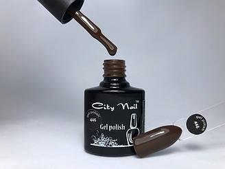 Гель лак CityNail 446 коричневий (шоколадний)