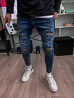 Модные мужские зауженные джинсы (синие) 6097-3433