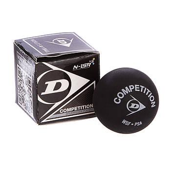 Мяч для сквоша Dunlop
