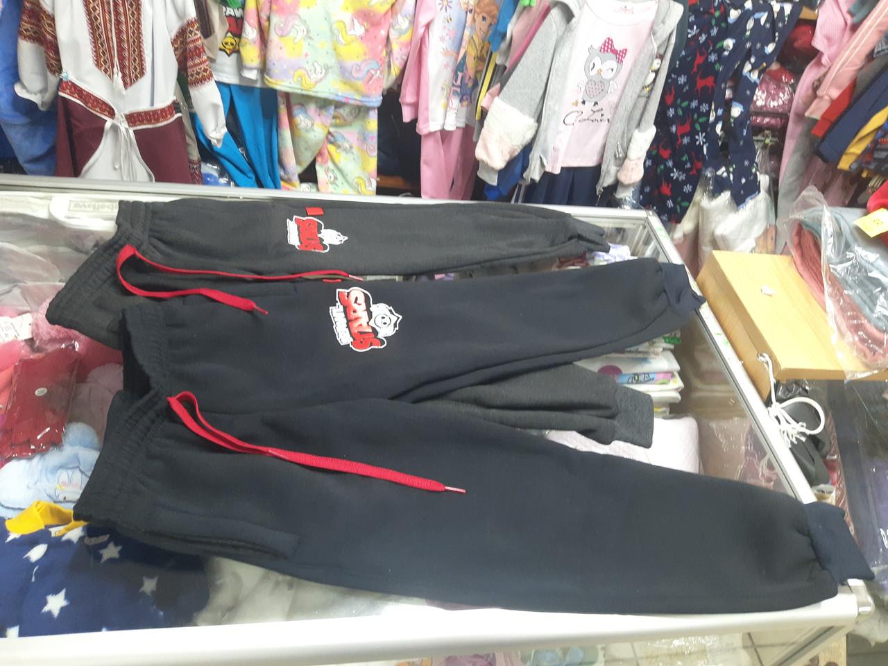 Зимние Спортивные брюки штаны для мальчика Бравл Старс р.110-134