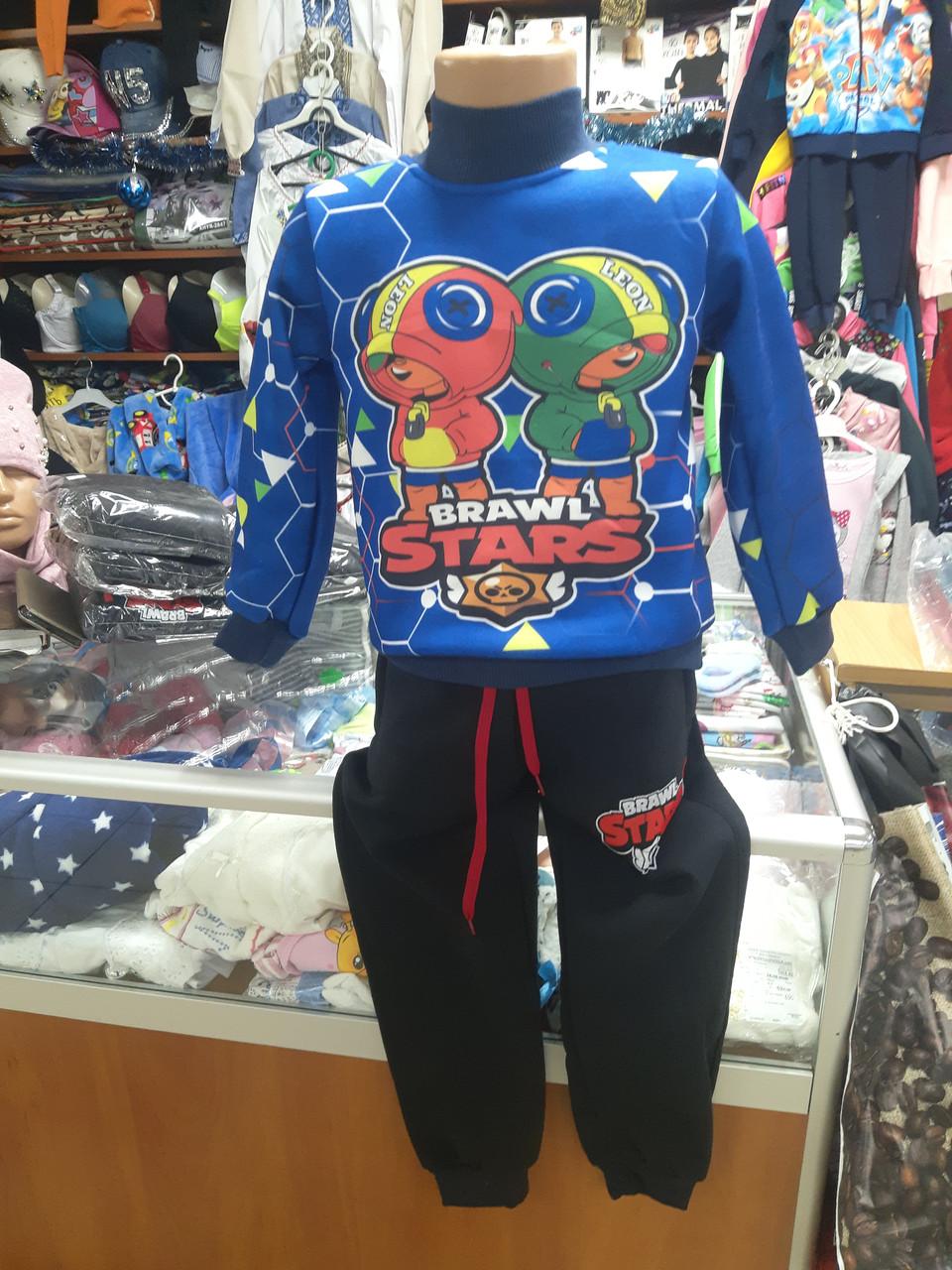 Теплый спортивный костюм для мальчика Brawl Stars р.110-122