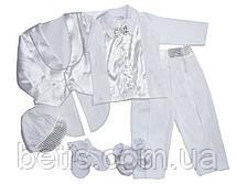 Костюм нарядный для мальчика 6 предметов Белый с серебром на 3-6 мес.