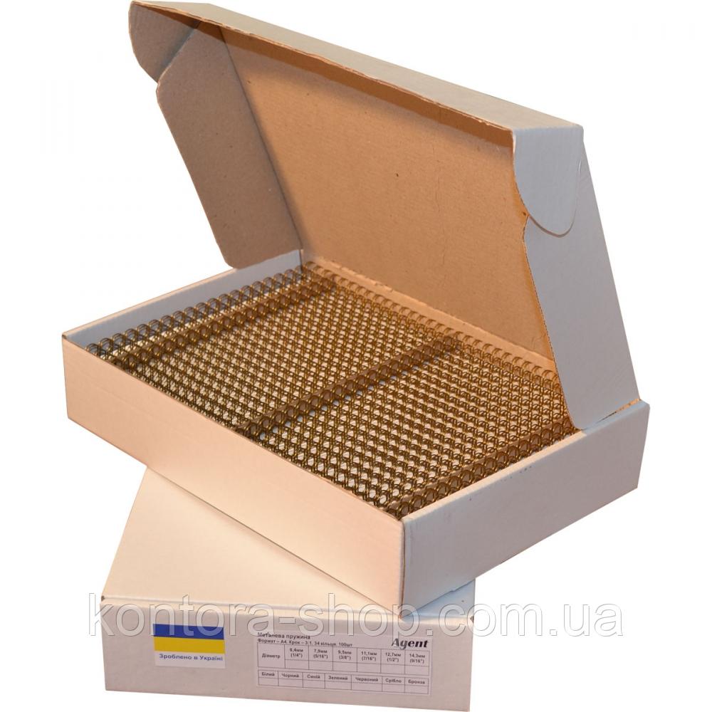Пружины металлические 9,5 мм бронзовые (100 штук)